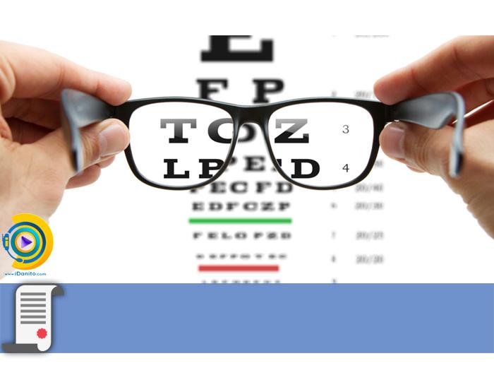 کارنامه و رتبه قبولی کنکور سراسری بینایی سنجی 98