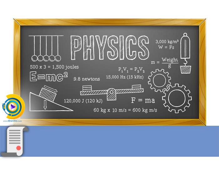 کارنامه و رتبه قبولی کنکور سراسری فیزیک