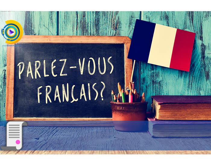کارنامه ورتبه قبولی کنکور سراسری مترجمی زبان فرانسه 99