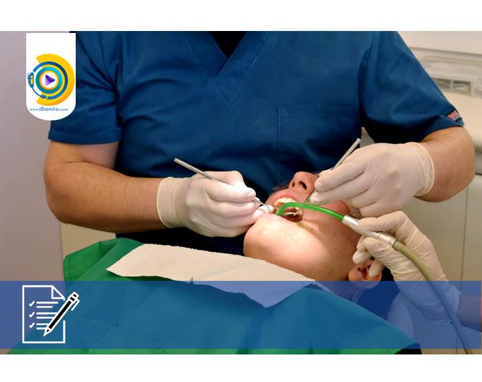 دندانپزشکی بدون کنکور آزاد 99