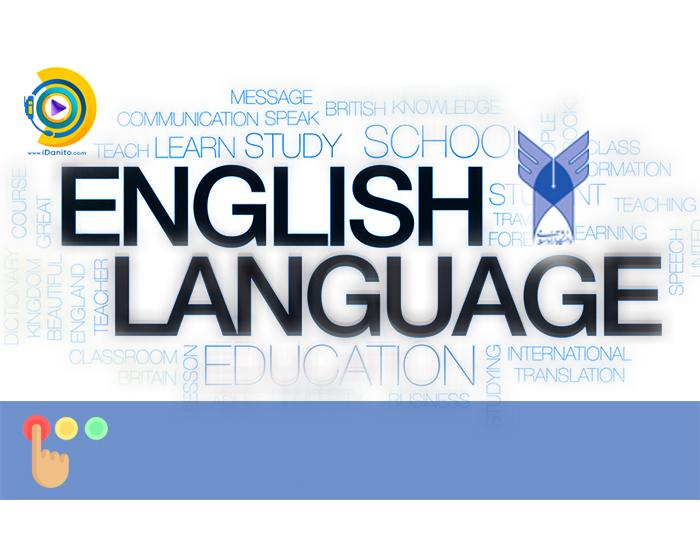 انتخاب رشته زبان دانشگاه آزاد 98