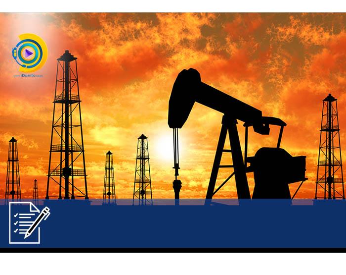 ثبت نام کارشناسی بدون کنکور نفت 98