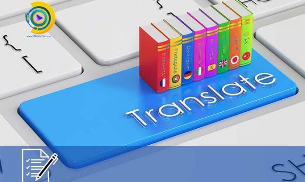 انتخاب رشته کاردانی به کارشناسی بدون کنکور آزاد مترجمی زبان انگلیسی
