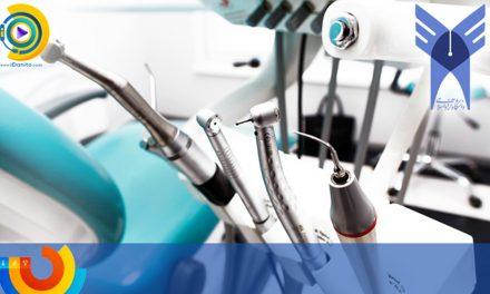 حداقل درصد دروس و آخرین رتبه قبولی دندانپزشکی آزاد