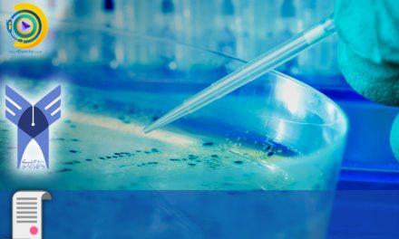 کارنامه و رتبه قبولی میکروبیولوژی آزاد 99