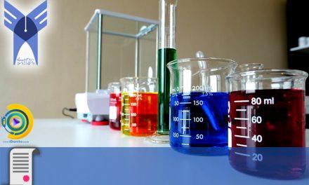 کارنامه و رتبه قبولی علوم آزمایشگاهی آزاد 99