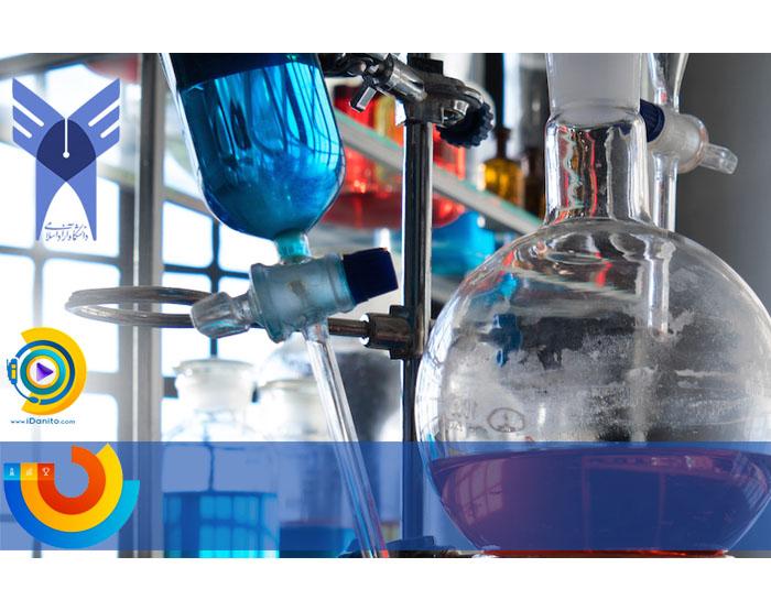 حداقل درصد دروس و آخرین رتبه قبولی شیمی کاربردی آزاد 98