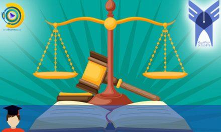 زمان و شرایط ثبت نام کارشناسی بدون کنکور آزاد حقوق 98