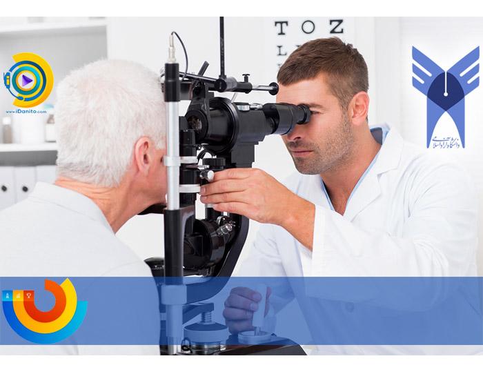 حداقل درصد دروس و آخرین رتبه قبولی بینایی سنجی آزاد 98