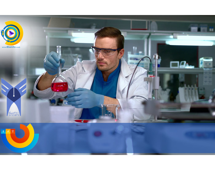 حداقل درصد دروس و آخرین رتبه قبولی شیمی آزاد 98