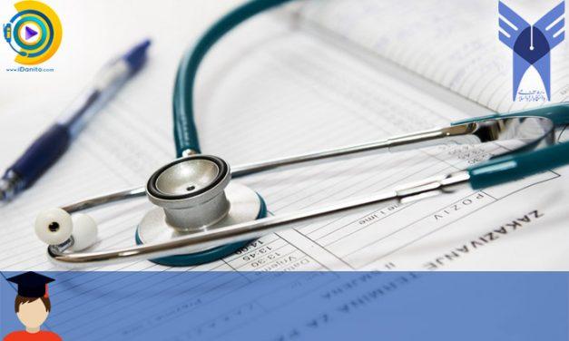 پزشکی بدون کنکور آزاد 98