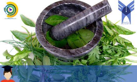 انتخاب رشته کاردانی به کارشناسی بدون کنکور آزاد گیاهان دارویی 98