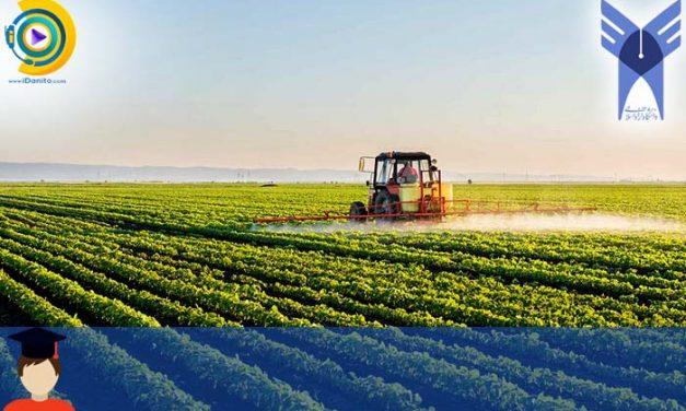 انتخاب رشته کاردانی بدون کنکور آزاد کشاورزی 98