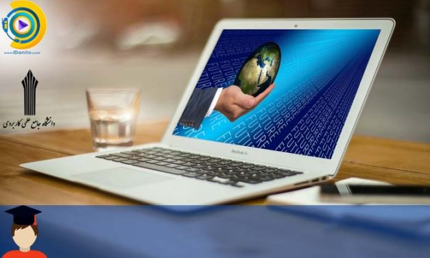 زمان و شرایط ثبت نام کاردانی علمی کاربردی کامپیوتر