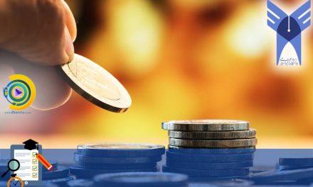 زمان و شرایط ثبت نام کاردانی حسابداری دانشگاه آزاد