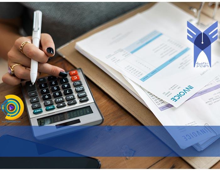 کاردانی حسابداری آزاد