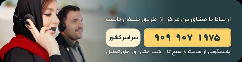 اعلام نتایج آزمون تیزهوشان استان خوزستان 98